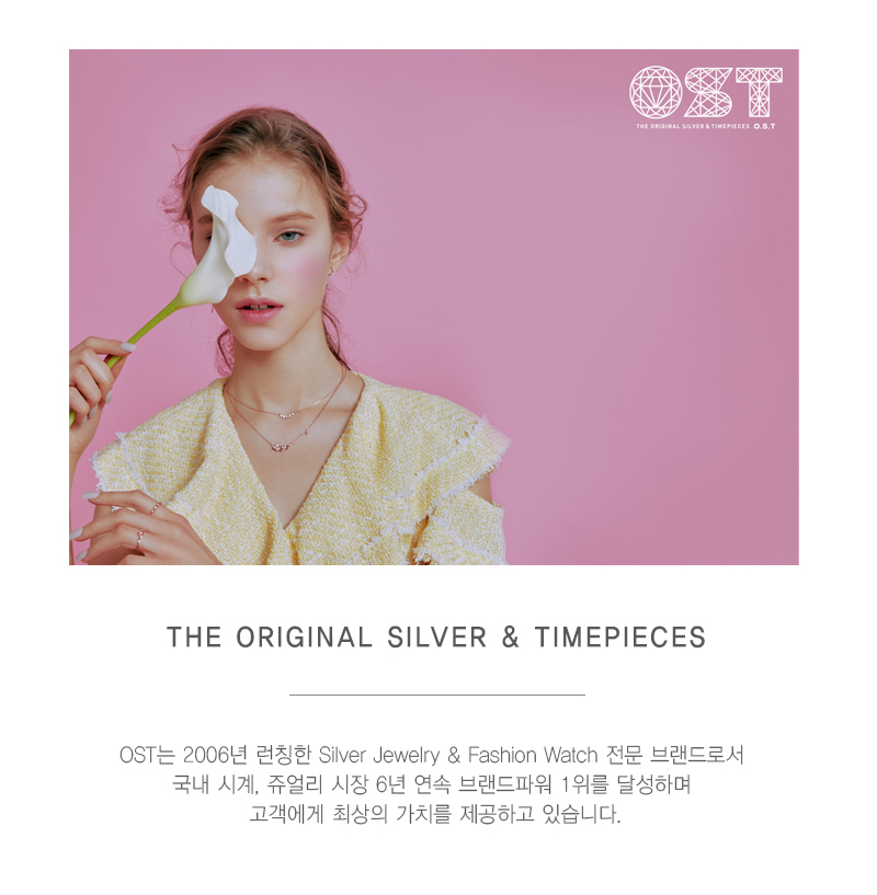 오에스티(OST) 플라워 블루웨이브 라인 실버목걸이 OTS319606QWL