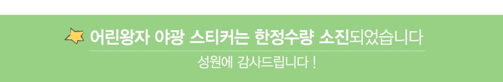 오에스티(OST) [어린왕자XOST] 어린왕자 한송이장미 실버 메탈시계 OTW119603TSS