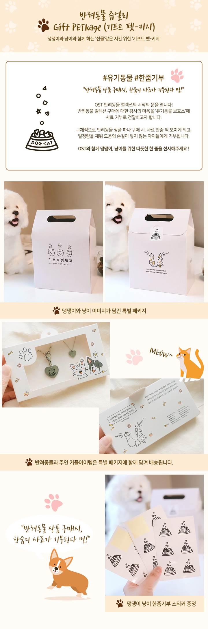 오에스티(OST) [댕냥이 집사템] 고양이 로즈골드 메쉬시계 OTW919706TPP