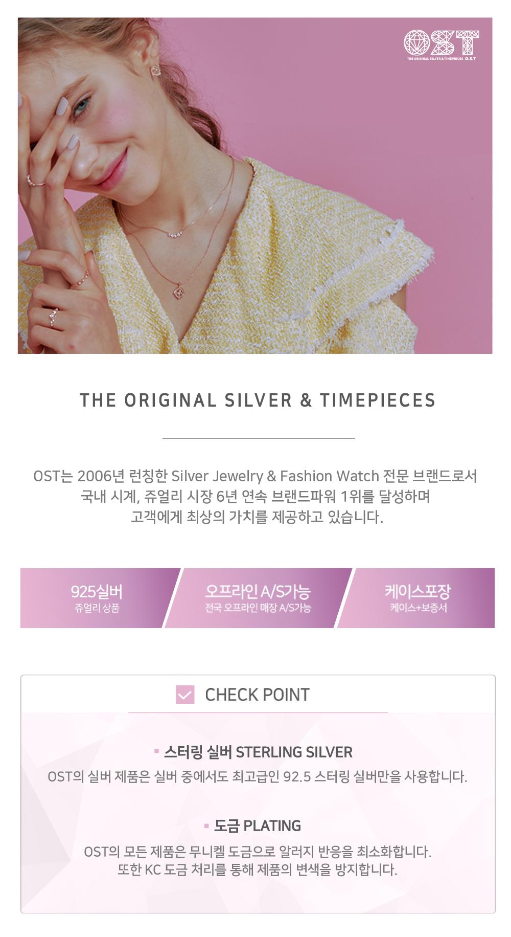 오에스티(OST) [Timepieces] 베이직한 데일리 블랙 남성용 커플가죽시계 OTC119806ASB