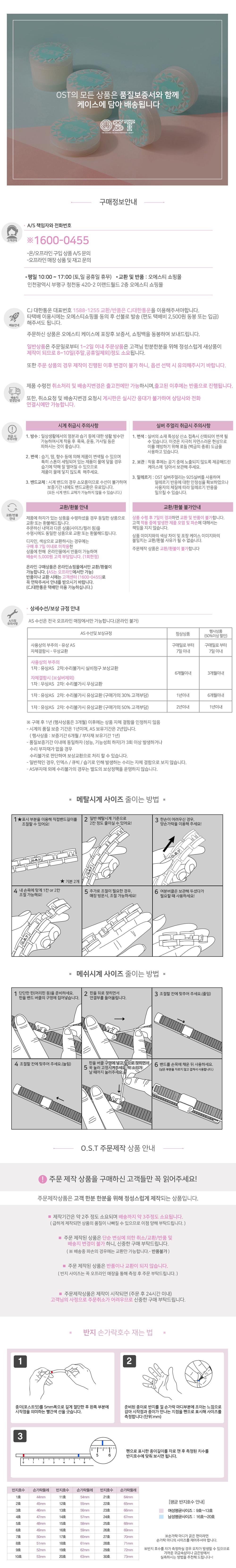 오에스티(OST) 북두칠성 여성 실버 메탈시계 OTW119V02TSS